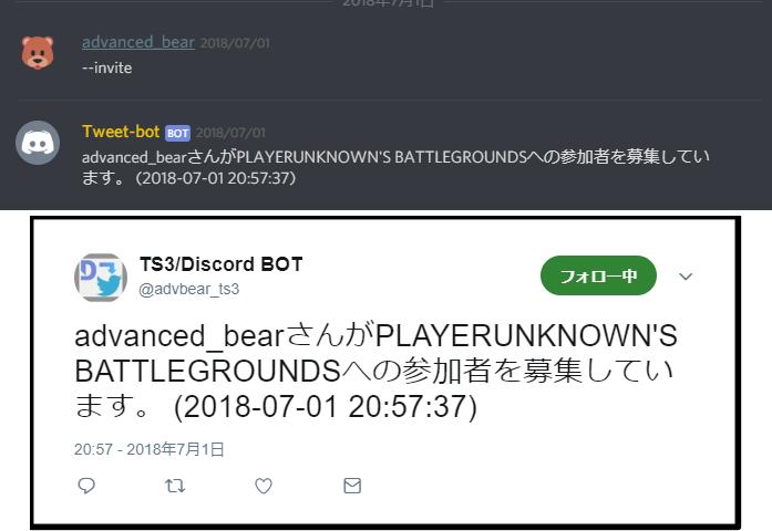 Tweet Discord Status - advbear cf